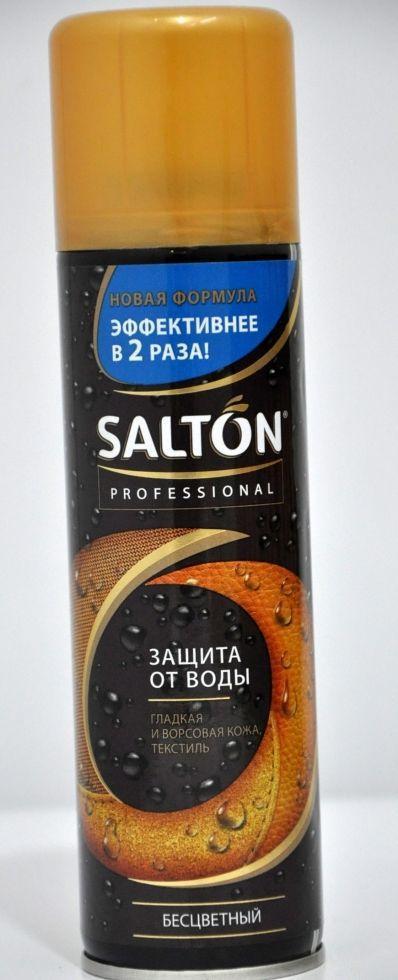 Salton PROF,Захист від води для шкіри та тканини 200 мл