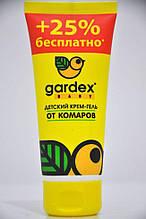 Gardex Baby Дитячий крем-гель від комарів 40мл.