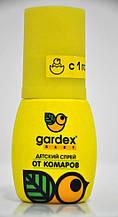 Gardex Baby Дитячий спрей від комарів