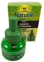 Gardex Naturin Рідина від комарів, 30ночей