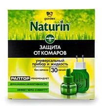 Gardex Naturin К-т прилад + рідина від комарів, 30ночей