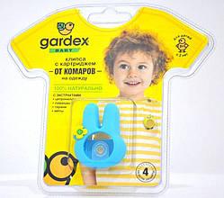 Gardex Baby Кліпса  від комарів *24