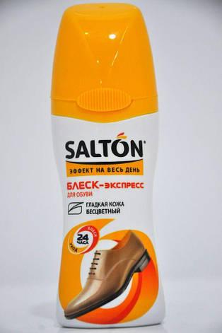 Salton new,Крем-блиск д/вз. з норк.маслом 50мл нейтрал, фото 2