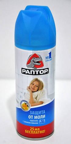 РАПТОР  Аероз. від молі з запахом лим*24, фото 2