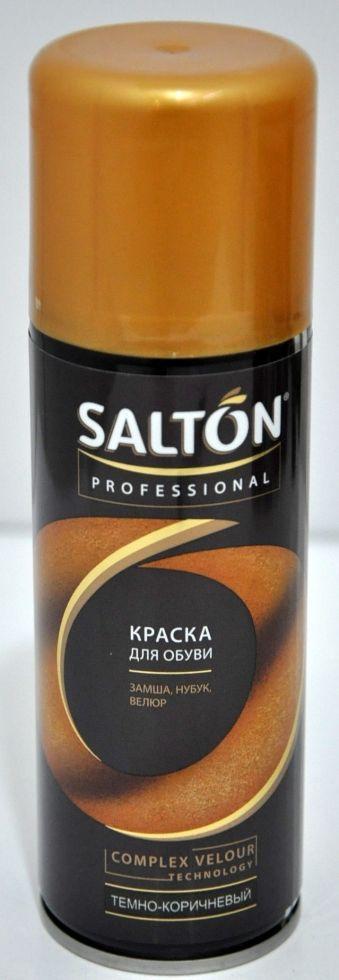 Salton PROF,Фарба д/замшевої шкіри 200 мл темно-коричнева