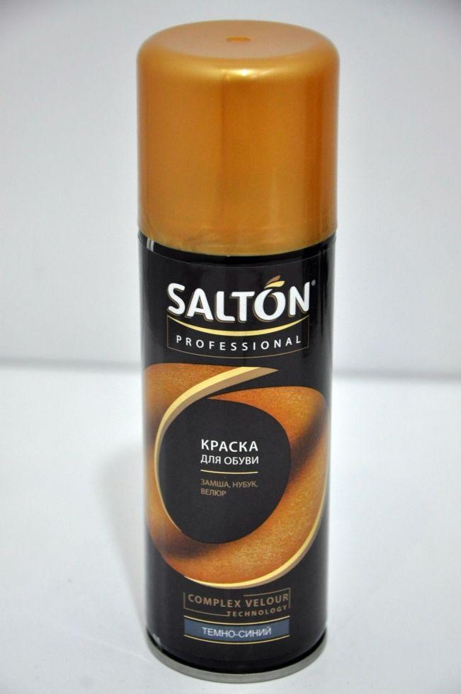 Salton PROF, Фарба д/замшевої шкіри 200 мл т.синій