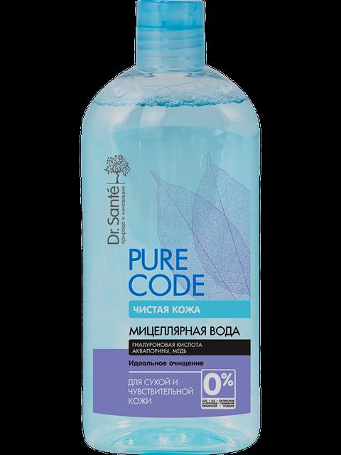 Міцелярна вода для чутл. і сухої шкіри200мл Pure Code*16