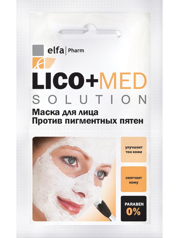 EPh Liko+Med Маска для обличчя проти пігментних плям