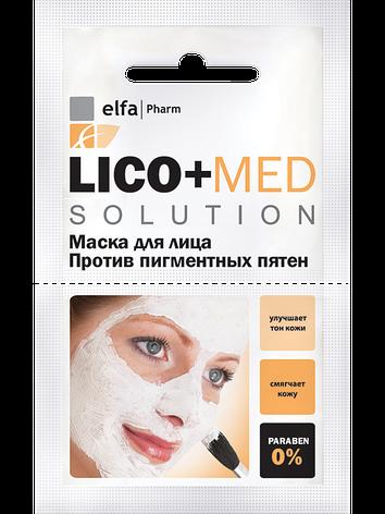 EPh Liko+Med Маска для обличчя проти пігментних плям, фото 2