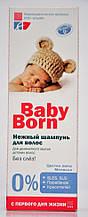 'Ельфа' BabyBorn Шампунь для волосся