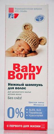 'Ельфа' BabyBorn Шампунь для волосся, фото 2