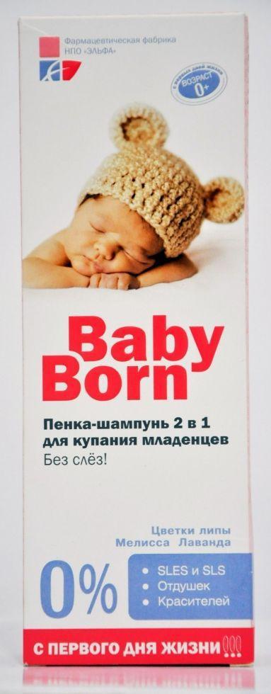 'Ельфа' BabyBorn Пінка-шампунь 2в1