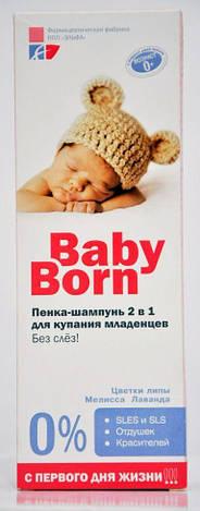 'Ельфа' BabyBorn Пінка-шампунь 2в1, фото 2