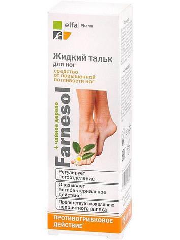 Ельфа Farnesol Рідкий тальк для ніг, фото 2