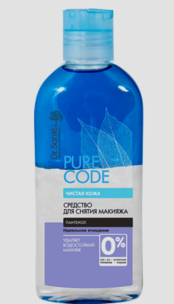 Засіб для зняття макіяжу 200мл Pure Code *16