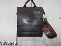 """Мужская сумка кожзам (20х17 см.) """"Kipling""""  LG1599"""