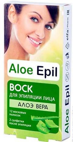 Віск для епіляції обличчя Aloe Epil, фото 2