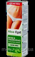 Aloe Epil Крем для депіляції зони бікіні і під пахвами