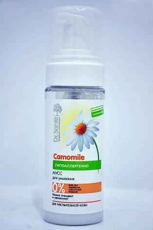Dr.SANTE Camomile allergy STOP! Мус для вмивання, фото 2