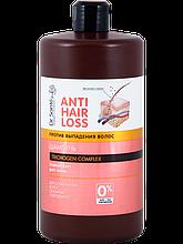 Шампунь 1л Dr.SANTE Anti Hair Loss