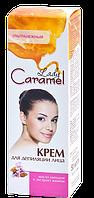 Caramel Крем для депіляції обличчя