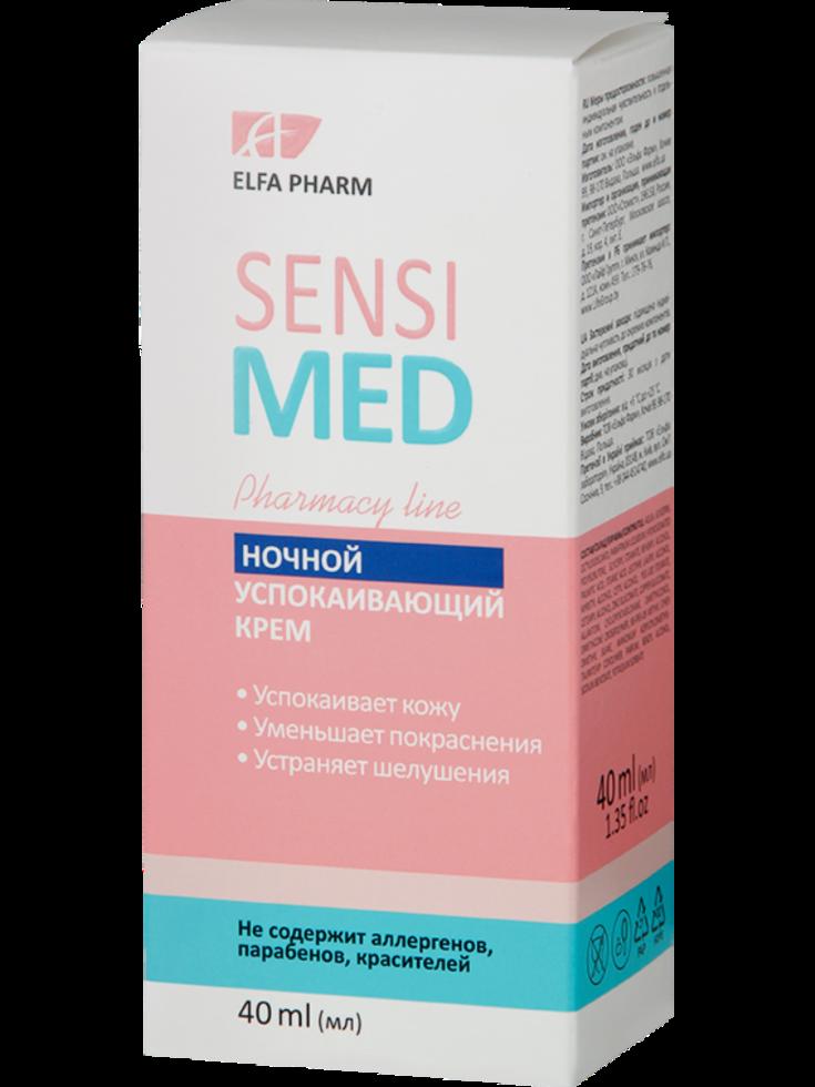 Эльфа Sensi Med Нічний заспокійливий крем