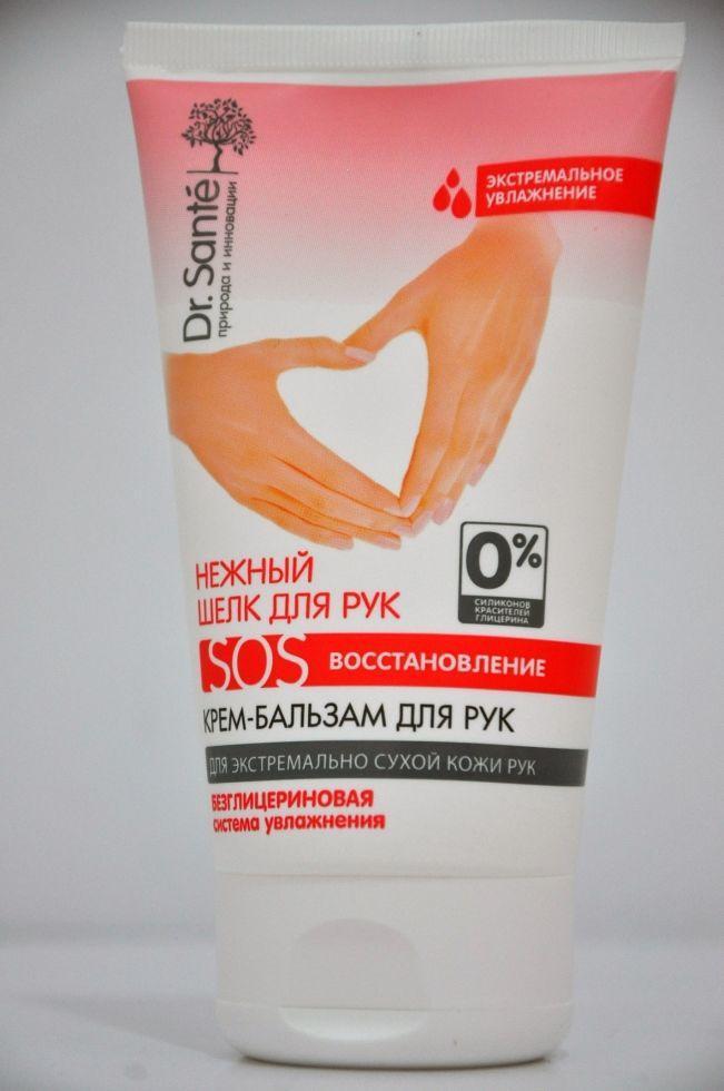 Крем-бальзам д/рук SOS Відновлення 150мл НШ