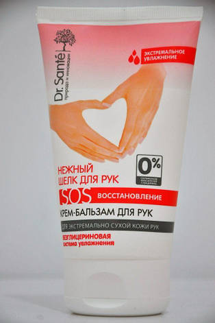 Крем-бальзам д/рук SOS Відновлення 150мл НШ, фото 2