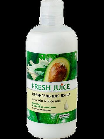 Гель 500  д/душу  Avocado&Rice milk  FJ, фото 2