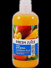 Fresh Juice Гель для душу Caribbean Fruit 500мл