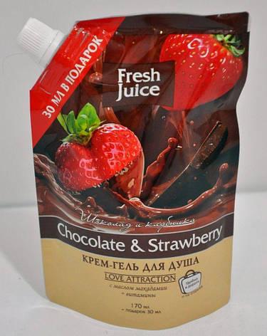 Гель д/душу дой-пак Chocolate&Strawberry, фото 2