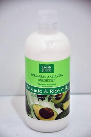 Fresh Juice гель для душу Avocado&Rice milk 300мл, фото 2
