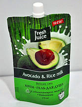Fresh Juice гель для душу  дой-пак Avocado&Rice milk 170мл