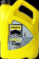 Синтетическое моторное масло  5W-40