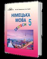 Німецька мова (1 рік навчання) 5 клас. Сидоренко М.М.