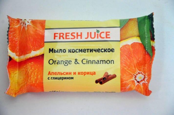 Мило космет. Orange & Cinnamon 75гр  FJ, фото 2