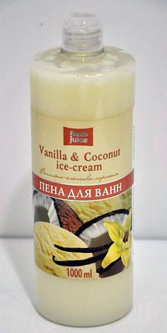 Fresh Juice Піна д/ван Vanilla&Coconut ice-cream, фото 2