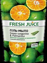 Рідке мило дой-пак Green Tangerine&Palmarosa  460мл FJ