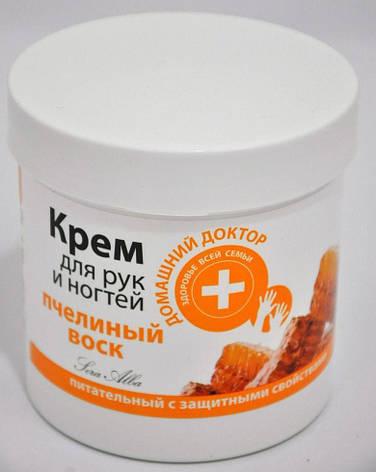 Крем для рук і нігтів Бджолиний віск 250мл ДД, фото 2