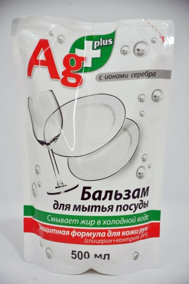 BIO Бальзам для миття посуду Ag+ дой-пак 500мл*12