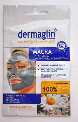 SALON Dermaglin маска для обличчя Поживна з матуючим ефектом, фото 2