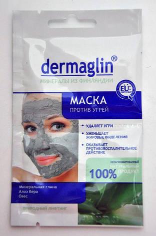 SALON Dermaglin маска для обличчя Проти вугрів, фото 2