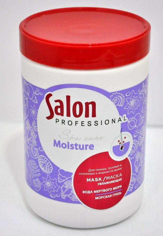 SALON Prof Маска Зволожуюча для волосся