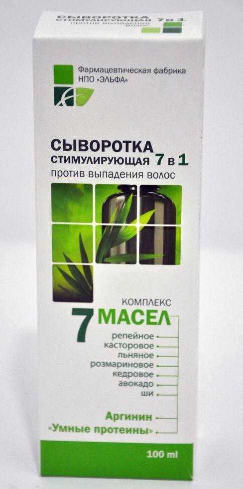 Эльфа 7 олій Сироватка стимулююча 7в1