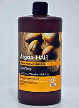 Argan HairШампунь 1л д/волосся+подарунок
