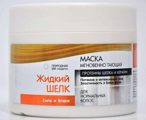Dr.SANTE Рідкий шовк Маска Сила і блиск+шампунь, фото 2