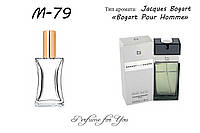 Мужские духи Bogart Pour Homme Jacques Bogart 50 мл