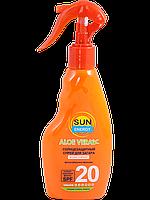 SUN ENERGY Спрей для засмаги SPF 20+Крем д/обличчя  п/засмаги