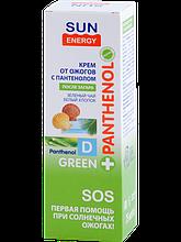 Green Panthenol Крем від опіків