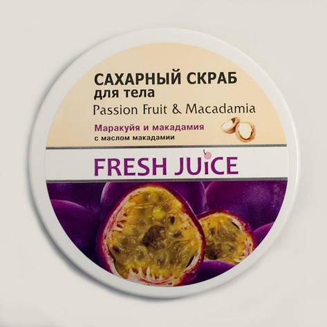 Fresh Juice Цукровий скраб Passion Fruit & Macadamia + тв. мило, фото 2